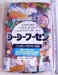 #15000徳用・メタルクリスタル・水ヨーヨー パッチン付(500コ)