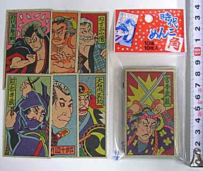 #50 時代角めんこ台紙 (12コ)