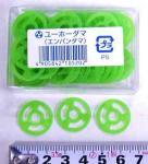 #100 円盤弾(ユーホーダマ)(24コ)