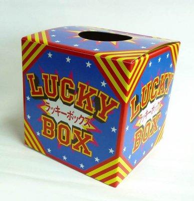 #800 抽選箱・ラッキーBOX(1コ)