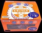 #10 丹生堂 レモンラムネ(100付)