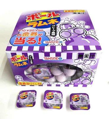 #10 丹生堂 グレープボールラムネ(100付)