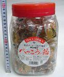 #10 キンセン・べっこう飴(100コ)