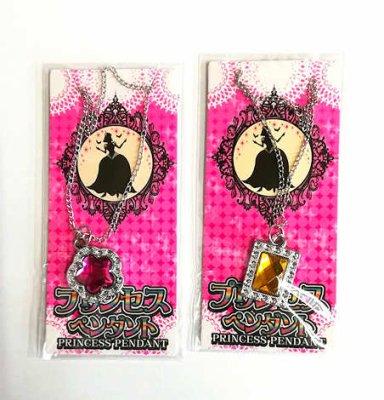 #30 プリンセスジュエリー(50コ)