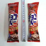 #50 ギンビス・チョコバーZ・チョコ(12コ)