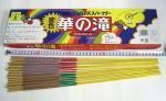 #30 ニュー華の滝(100本)