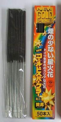 #12 焚昇スパークラーニューゴールドミニ(50本)