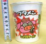 #80 ミニカップ・ブタメンしょうゆ味(15コ)
