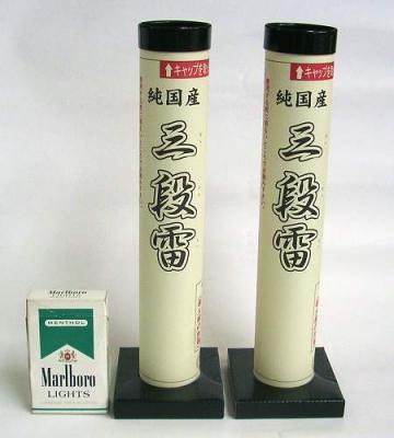 #2000 三段雷(昼用花火)(1コ)