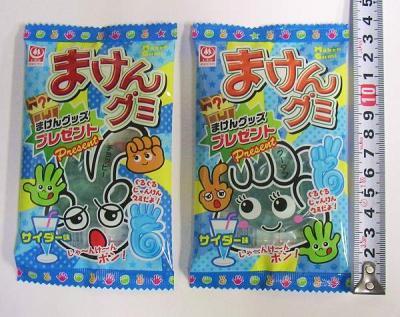 #40 まけんグミ・サイダー味(20コ)