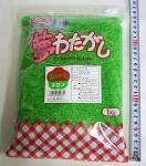 #1500 夢わたがし色ザラメ・メロン 1キロ (1コ)