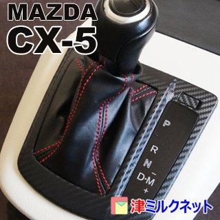 マツダ・CX 5の画像 p1_2