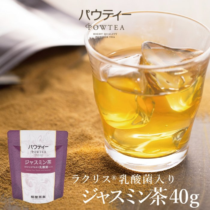 パウティー ラクリスR 乳酸菌入り ジャスミン茶 1袋 40g 【ゆうパケットにて送料無料】