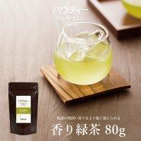 パウティー 香り緑茶 80g インスタント茶