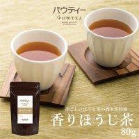 パウティー 香りほうじ茶 80g インスタント茶