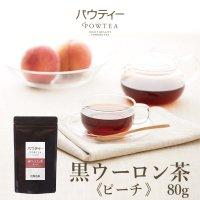 パウティー ピーチ 黒ウーロン茶 /80g