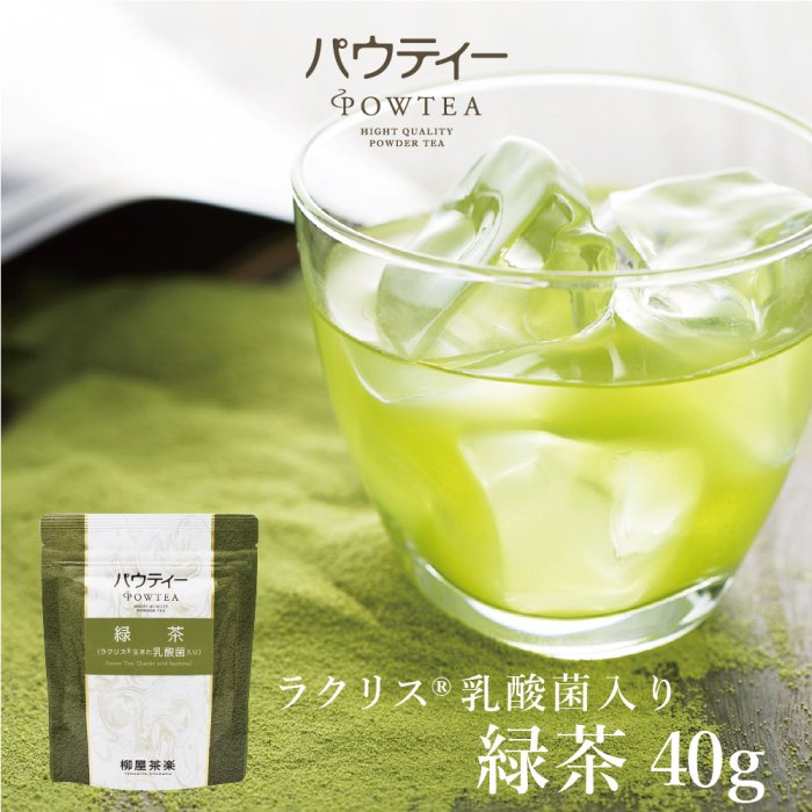 インスタントティーパウティー乳酸菌入り緑茶 1袋40g【送料無料】