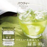 パウティー ラクリスR 乳酸菌入り 緑茶 1袋 40g