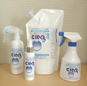 微酸性電解水(次亜塩素酸水)で除菌消臭 シアックワン お得セット