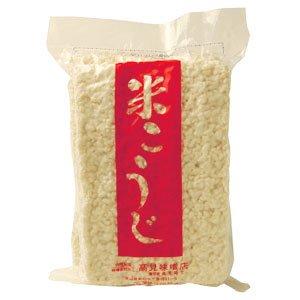 米こうじ(生麹)850g