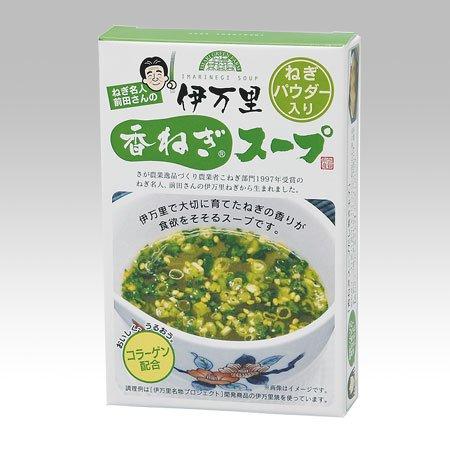 伊万里香ねぎスープ箱 5食袋入