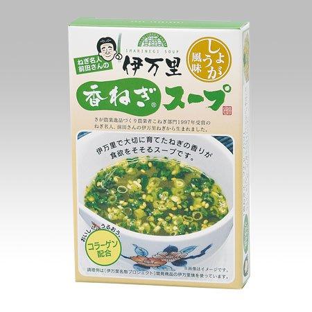 伊万里香ねぎスープ(しょうが風味) 箱 5食袋入