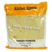業務用 ジンジャーパウダー Ginger Powder (500g)