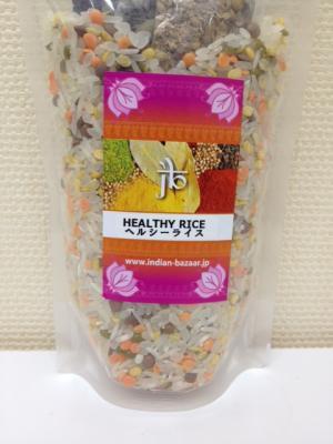 ヘルシーライス  Healthy Rice (250g)