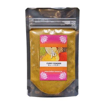カレーパウダー Curry Powder (30g)