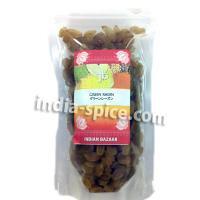グリーンレーズン(250g) Green raisin