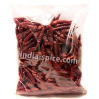 業務用 チリホール Chili whole (250g)