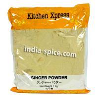 業務用  ジンジャーパウダー Ginger Powder (1kg)