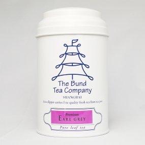 【高級紅茶】プレミアム・アールグレイ(希少なタンヤン紅茶を使用した紅茶・リーフ)