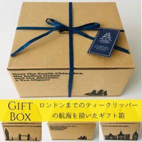 クラフトボックス−ギフト箱