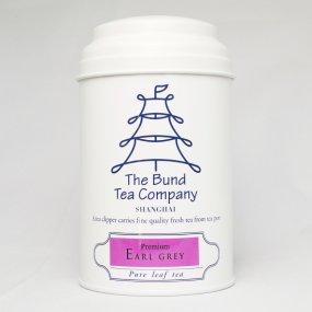 水出しアイスティーにおすすめ! 【高級紅茶】プレミアム・アールグレイ(白缶入り 4gティーバッグ×10個)