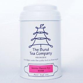 【最高級ジャスミン茶】ジャスミン・フェニックス・アイ(希少なホワイトティー使用・リーフ)