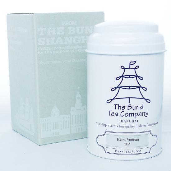 【高級紅茶】エクストラ・ユンナン(ゴールデンチップの紅茶・ティーバッグ)
