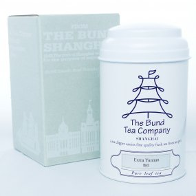 エクストラ(高級)ユンナン紅茶 ティーバッグ Extra Yunnan 白缶入り