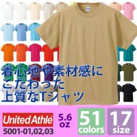 <img class='new_mark_img1' src='https://img.shop-pro.jp/img/new/icons30.gif' style='border:none;display:inline;margin:0px;padding:0px;width:auto;' />5.6オンス Tシャツ#5001-01,02,03 ユナイテッドアスレ UNITED ATHLE 無地 丈夫