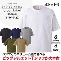 5.6オンス ビックシルエット Tシャツ(ポケット付)#5008-01 S M L XL 綿100% 大きめ ゆったり アメカジ レイヤード