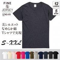 4.7オンス ファインジャージー Tシャツ#5745-01 S M L XL XXLサイズ 綿100% なめらか モイスト感 美シルエット 無地