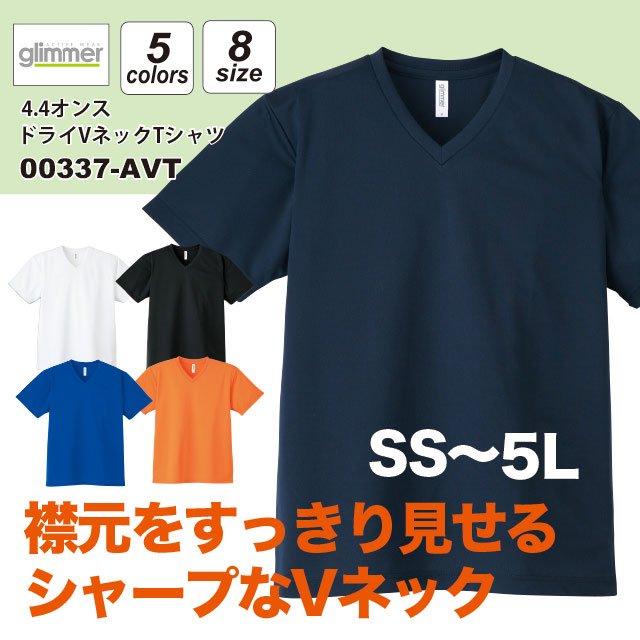 4.4オンス ドライVネックTシャツ#00337-...