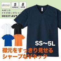 4.4オンス ドライVネックTシャツ#00337-AVT glimmer SS〜5L ドライ DRY Vネック 乾きやすい スポーツ メンズ 無地