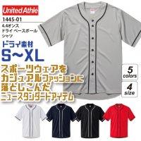 4.4オンス ドライベースボールシャツ#1445-01 S M L XL ドライ 乾きやすい スポーツ カジュアル ジャケット
