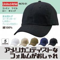 コットン ツイル ロー キャップ#9670-01  帽子