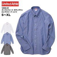 オックスフォード ボタンダウンロングスリーブ シャツ#1269-01 S M L XL ワイシャツ 長袖 メンズ