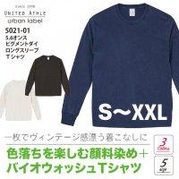 5.6オンス ピグメントダイ ロングスリーブ Tシャツ#5021-01 S M L XL XXL ロンT 無地 長袖 メンズ