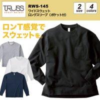 ワイドスウェット ロングスリーブ(ポケット付)#RWS-145 M、L トレーナー スエット 無地