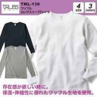 ワッフル ロングスリーブTシャツ#TML-130 S M L XL 無地 メンズ