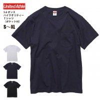 5.6オンス ハイクオリティー Tシャツ(ポケット付)#5006-01/S,M,L,XL ユナイテッドアスレ 無地